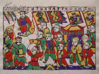 八十年代印制老木版年画版画(10)--------越来越少的民间艺术,渐行渐远的民风民俗!!!