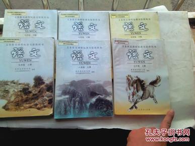 初中语文课本 6本全套 人教版新课标初中教材教科书 彩版图片