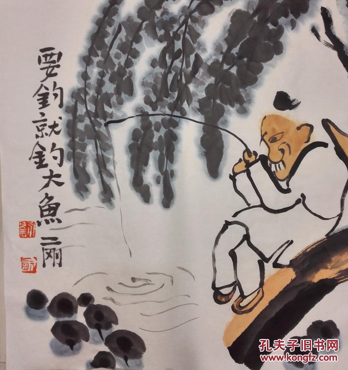南京书画院专职图片