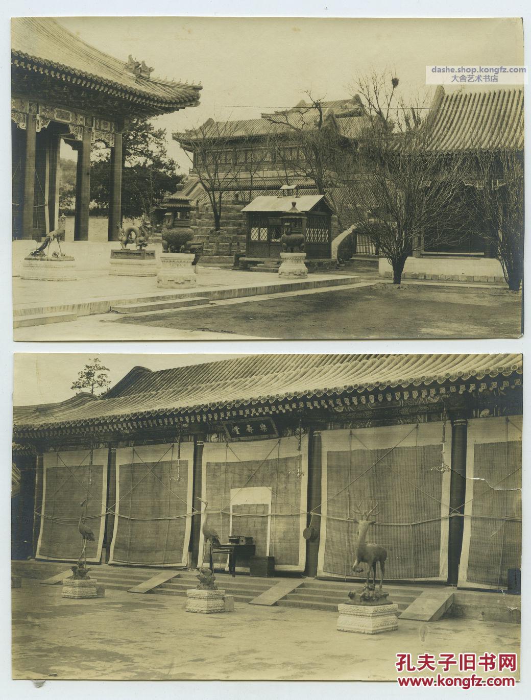 【图】清代北京皇家园林颐和园整组照片二十二张