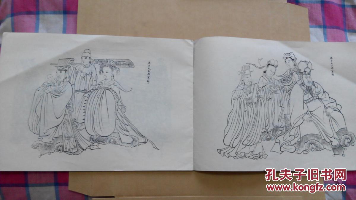 中国书画函授大学{传统工笔人物}图片