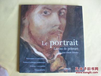 法文原版     绘画艺术 le portrait ; leçon de peinture (French) Paperback