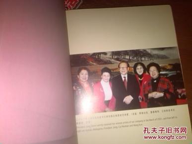 内有珍贵大量演出图片 王昆成方圆吴静等 东方歌舞团