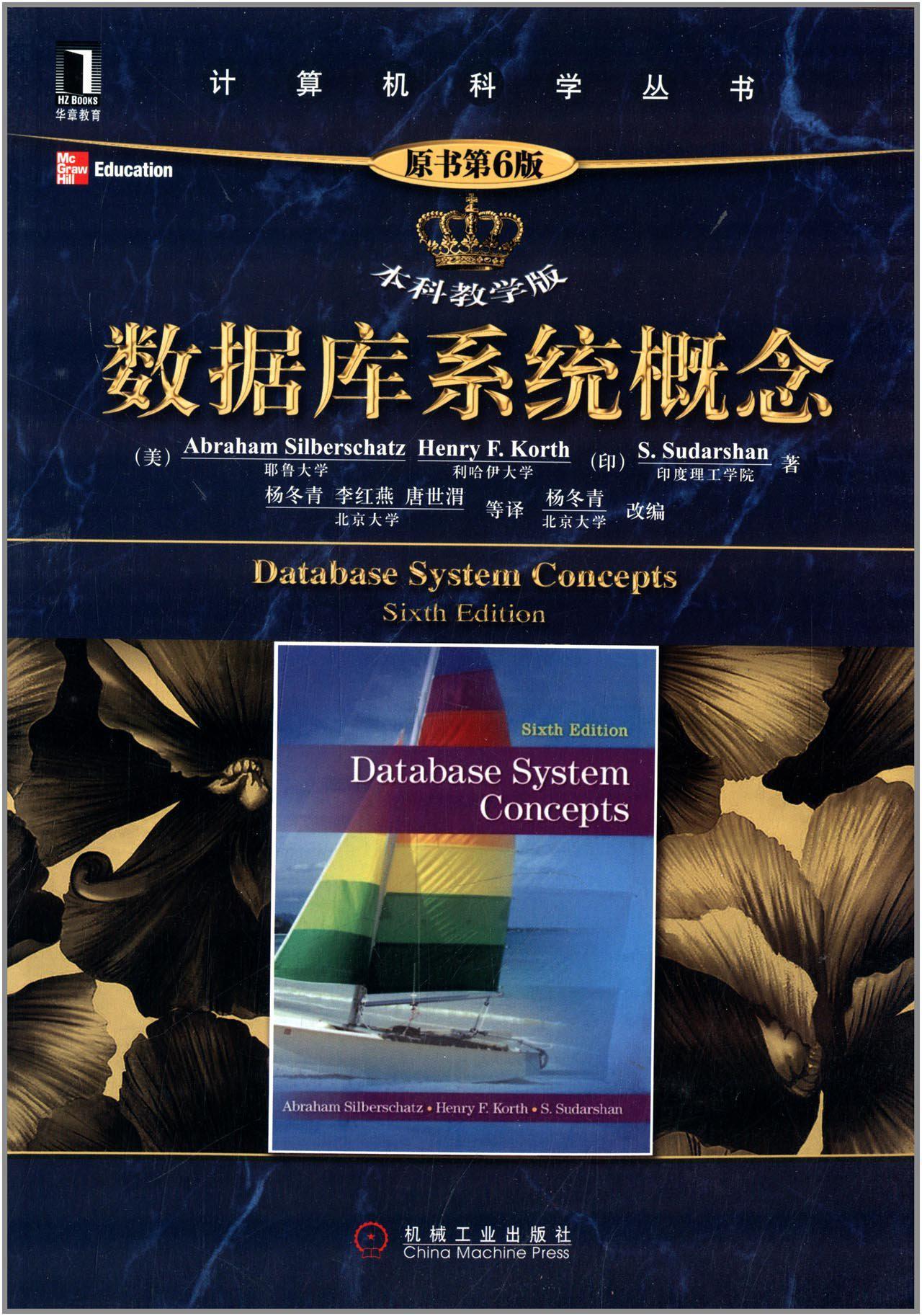 """系统的概念昨日商品期货市场延续分化整理,黑色""""兄弟连"""""""