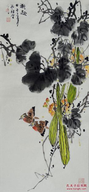 当代花鸟画家孙艺国画写意画丝瓜《秋趣》hn2662图片