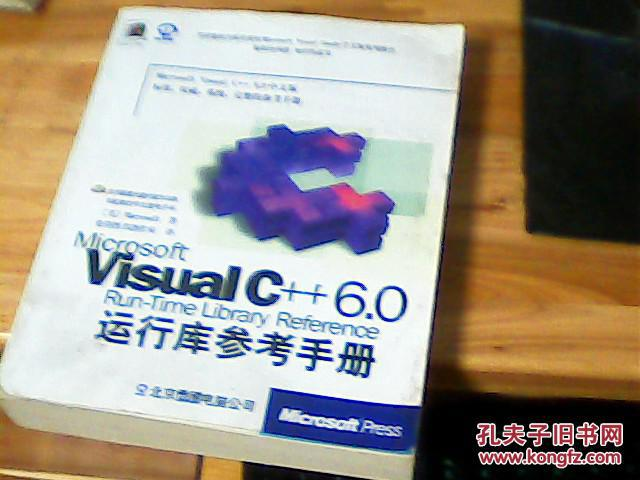 vc2010sp1运行库_office 2010 sp1布丁_vs2005 sp1补丁后软件运行提示未知字符