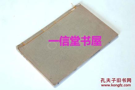 《薛涛诗》1册全 民国十五年  扫叶山房 石印