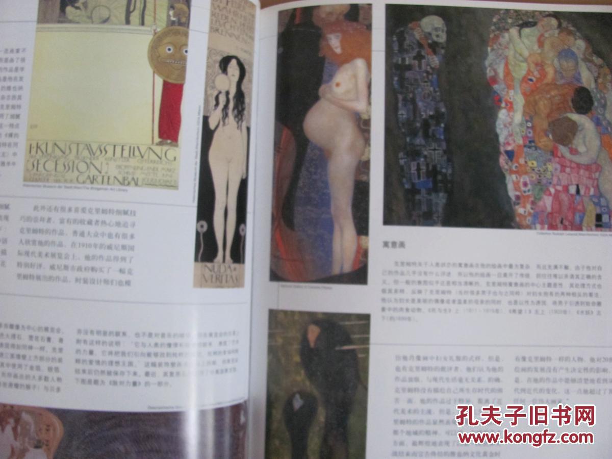 【图】西洋美术家画廊图片