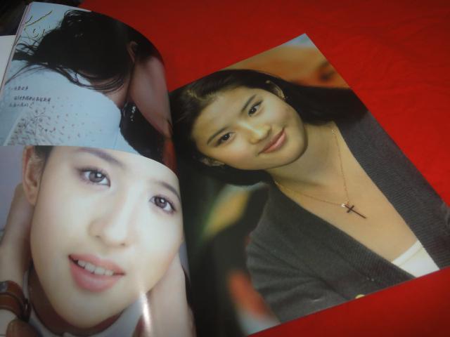 【图】刘亦菲写真集无赠品