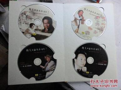 精美的艺术歌唱柳石明唱歌视频集4张CD石头陈文媛图片