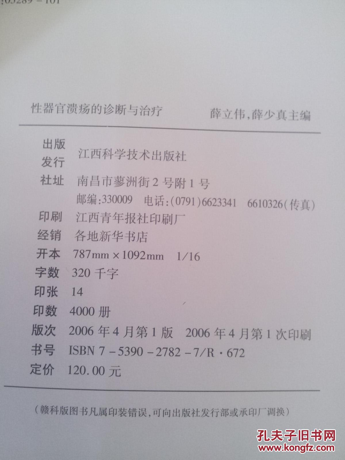 长春最好的男科医院_宁波最好治疗性病医院 - www.klieqi.com