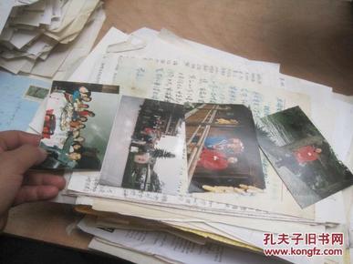 席宗泽。王渝生和他儿女 。补63图冯唐夫人的来往信札 大约几百封 1000 图