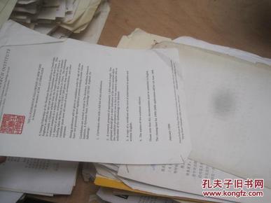 席宗泽。王渝生和他儿女 。补图71冯唐夫人的来往信札 大约几百封 1000 图
