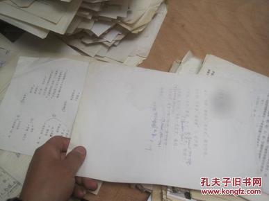 席宗泽。王渝生和他儿女 。补82图冯唐夫人的来往信札 大约几百封 1000 图