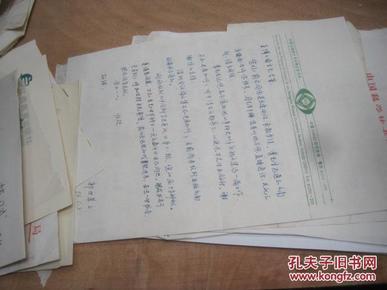 席宗泽。王渝生和他儿女 。补图89冯唐夫人的来往信札 大约几百封 1000 图