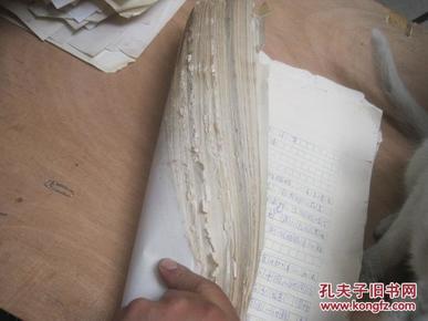 席宗泽。王渝生和他儿女 。补90图冯唐夫人的来往信札 大约几百封 1000 图