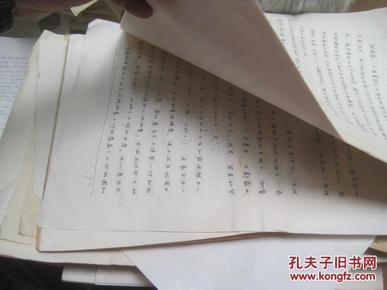 席宗泽。王渝生和他儿女 。补图92冯唐夫人的来往信札 大约几百封 1000 图