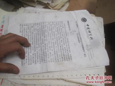 席宗泽。王渝生和他儿女 。补图100冯唐夫人的来往信札 大约几百封 1000 图