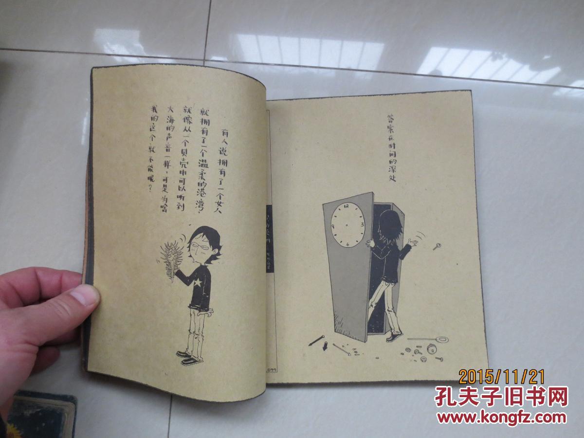 王寅的流星:那些漫画c耽美漫画图片