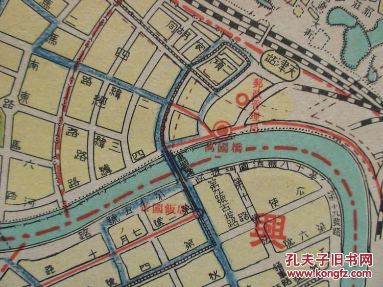 内图(双面天津古地图)