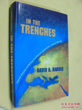 英文原版   In the Trenches:  Selected Speeches and Writings of an American Jewish Activist  精装