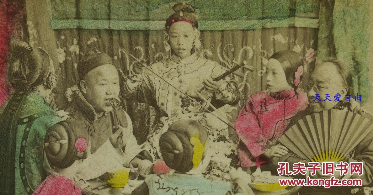 清末民国蛋白上色立体照片-清代北京喝花酒的富商与弹琵琶的陪酒妓女