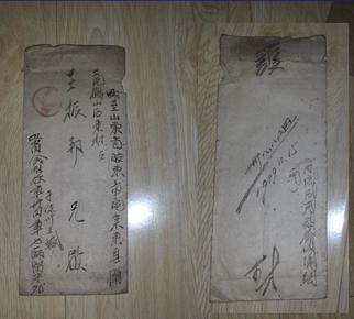 特价军邮封实寄封中国人民解放军第二十四军邮寄到山东省胶东区莱东县包老稀少
