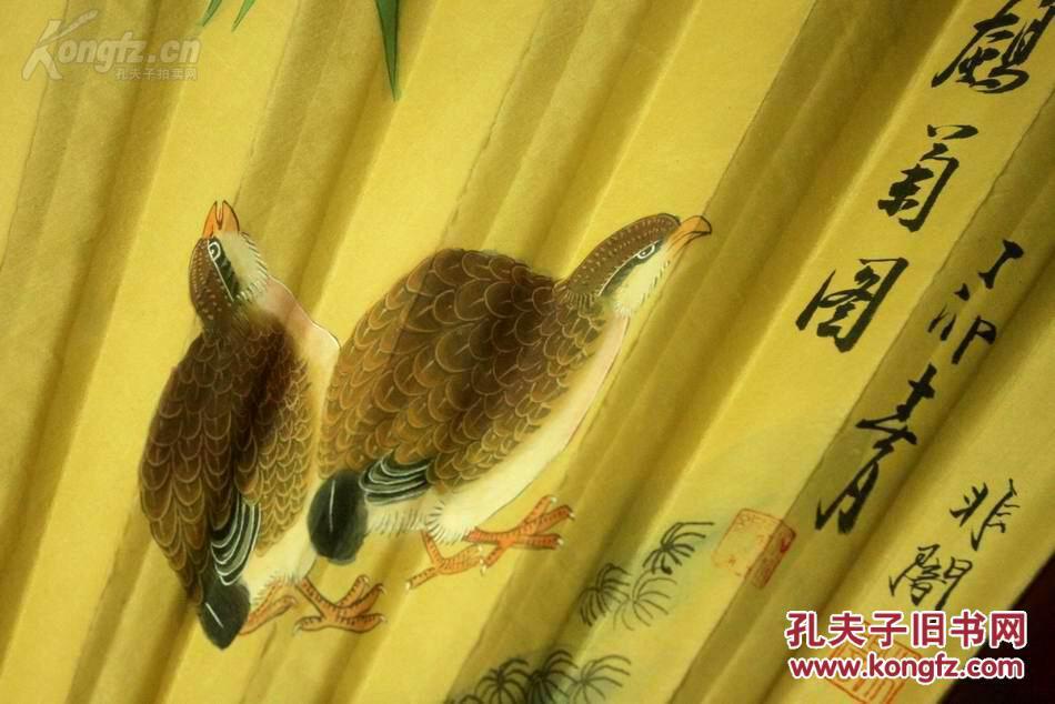 国际标准竹��g.�g,9f_【于非暗】绢本《鹌菊图》