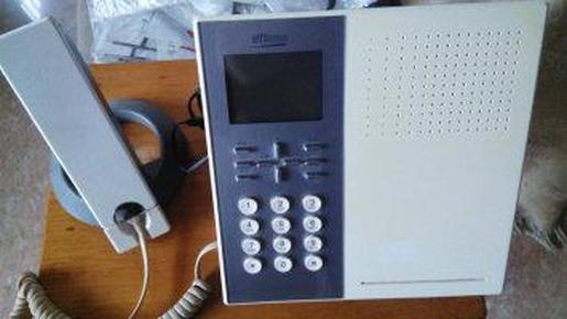电话机-----UTStarcom多功能分体电话机(好品)