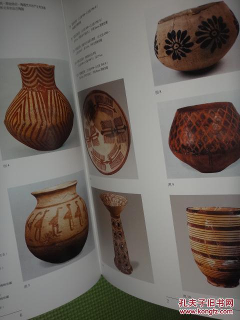 【图】世界陶瓷:人类不同文明和多元文化在交融中延异图片
