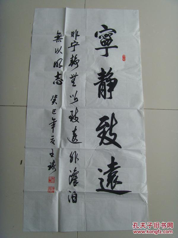 国家公务员,河南省书法家协会会员.图片