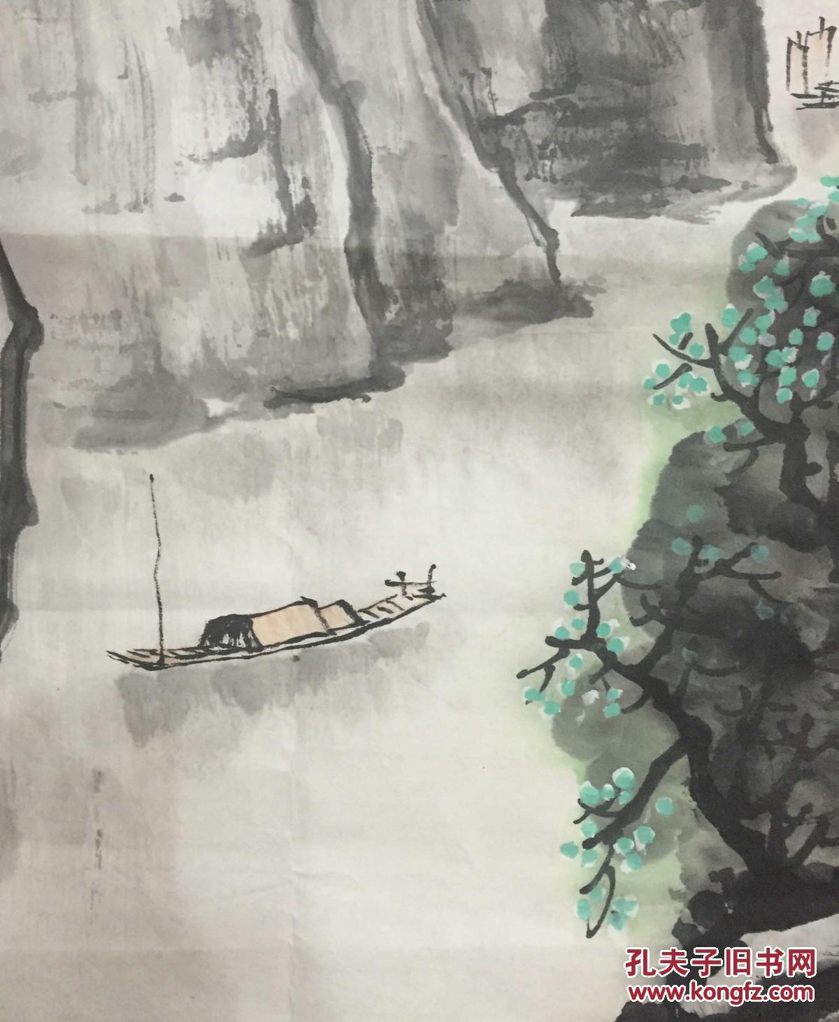 安徽著名老画家 郑震 四尺山水 136*68图片