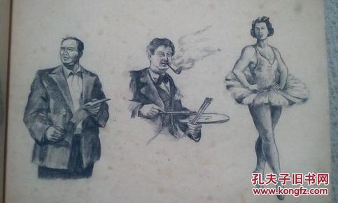 西安美院流出---------50年代大幅人物炭笔素描2
