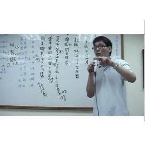 徐文兵博客_徐文兵 jt叔叔 图片合集