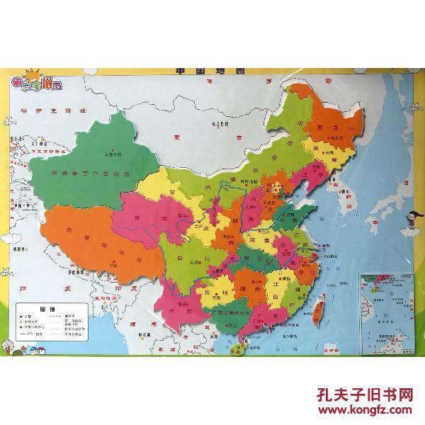磁乐宝拼图中国地图背面内容:中国地理位置简介,中国省级行政区划简表图片