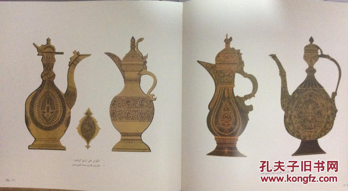 阿拉伯風格圖案(阿拉伯文)圖片