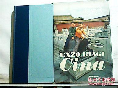 ENZO BIAGI Cine——disegni di Leonardo Mattioli【西语原版】大32开精装