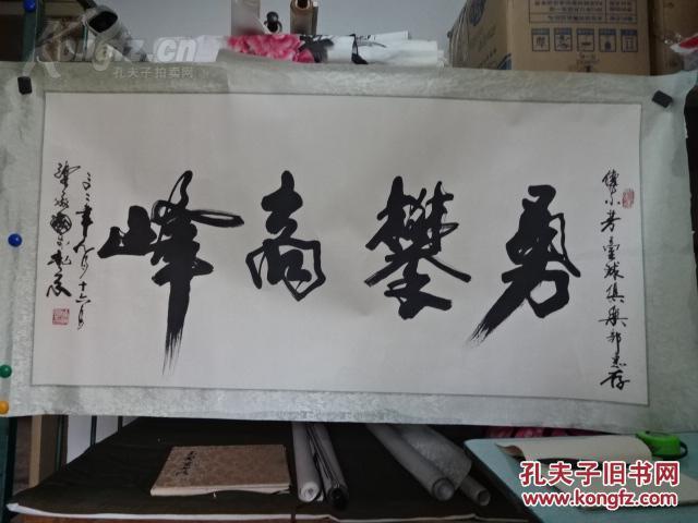 【图】中国书法家协会常务副主席图片