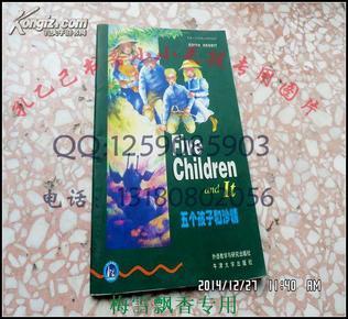 五个孩子和沙精 老版正版牛津英汉双语读物