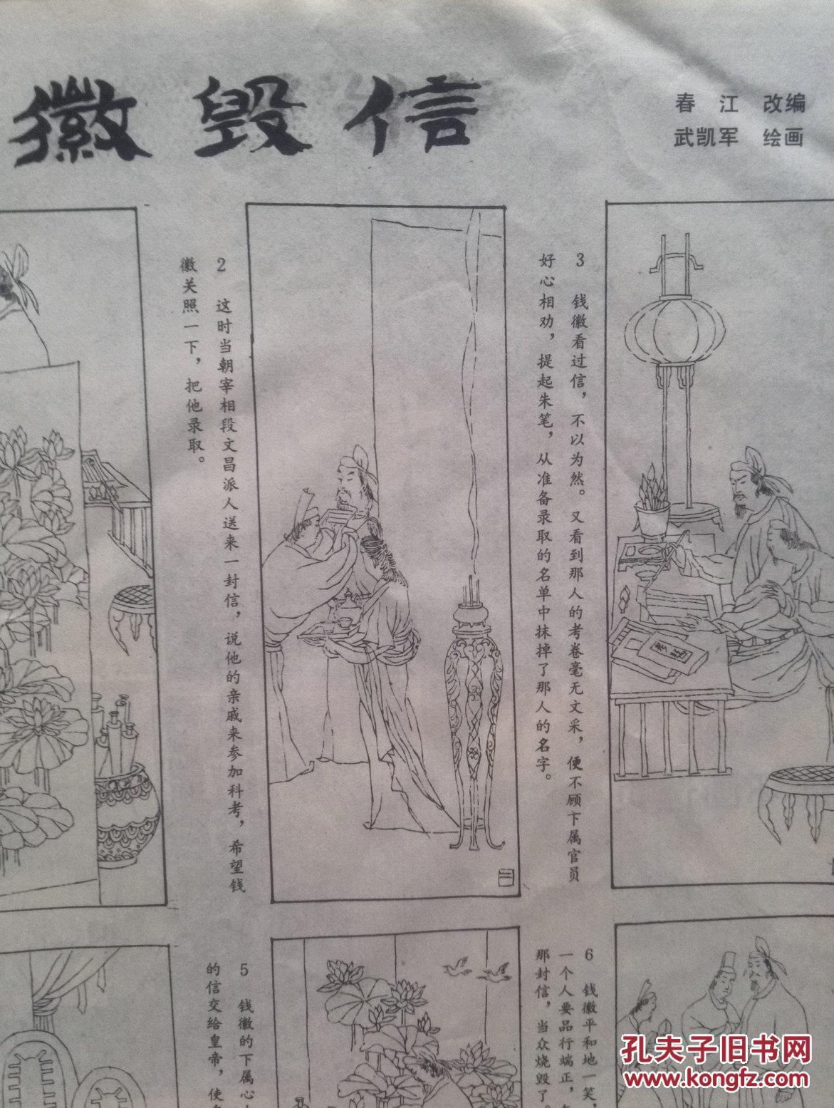 曹力军_宋慧民:人体艺术的新探索:孙为民,杨云飞,张元,谢东明,广军,曹力