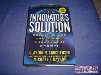 困境与出路/创新解决方案.:企业如何制定破坏性增长战略 / The Innovators Solution: Creating and Sustaining Successful Growth