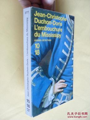 法文原版     Lembouchure du Mississipy .     Jean-Christophe Duchon-Doris