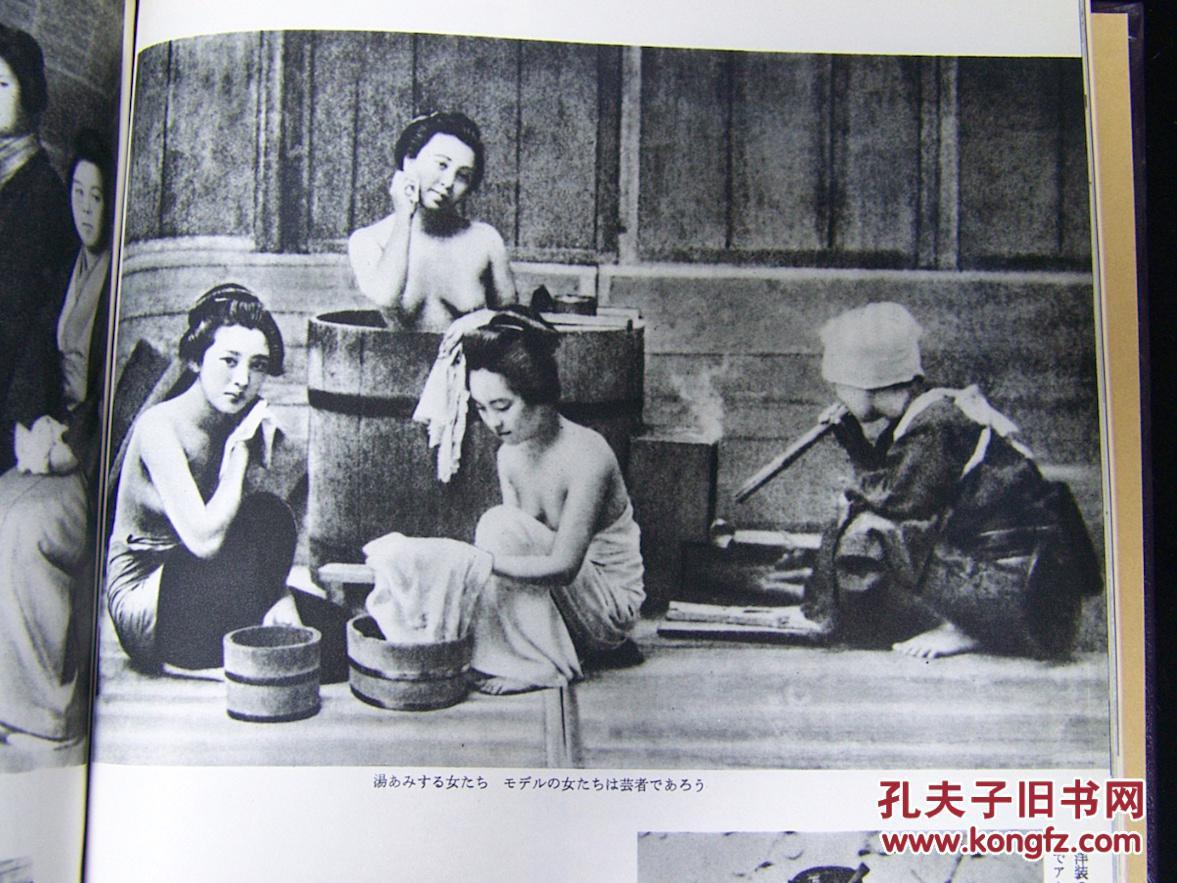 日本照片集《百年日本》硬精装!自江户幕府末期到明治