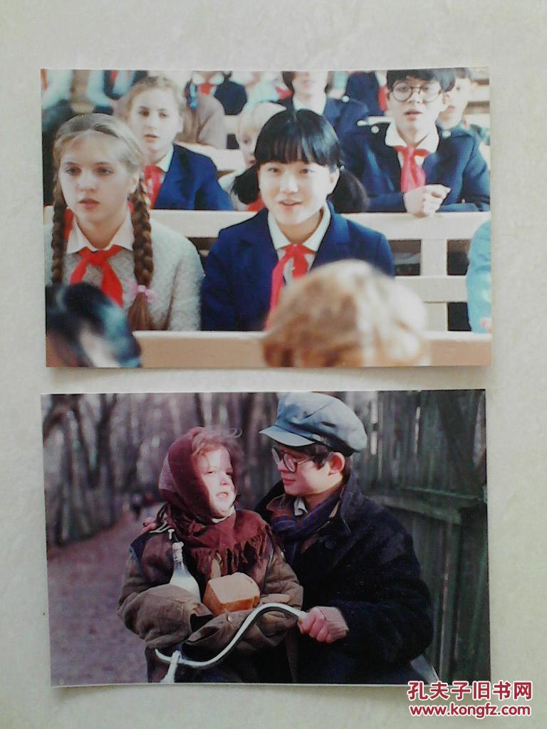 红樱桃(电影完成镜头剧本)有宣传材料,附原版剧照2张,主演:郭柯宇