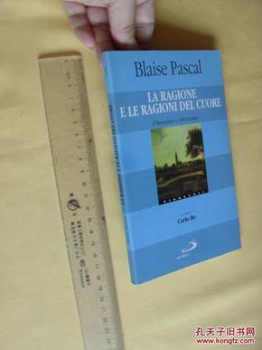 意大利文原版 帕斯卡尔哲学著作  LA RAGIONE E LE RAGIONI   DEL CUORE BLAISE PASCAL
