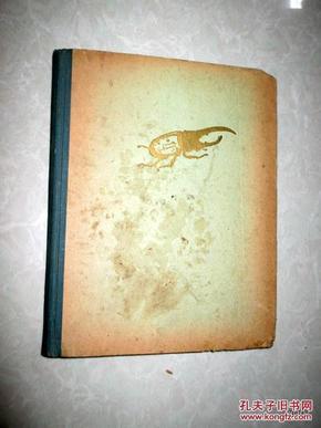 俄文原版  好像是自然科学方面的书籍   16开精装   每页都有图片  还有多幅彩色图片  具体见图片【正版K1-3】