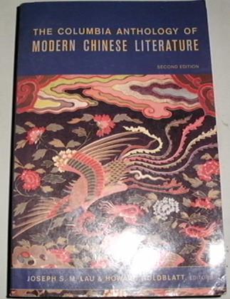 china+literature