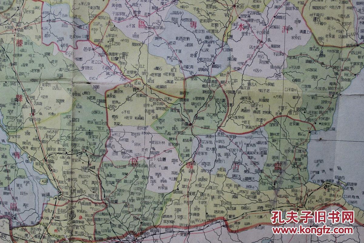 1950年山东省各专区地图
