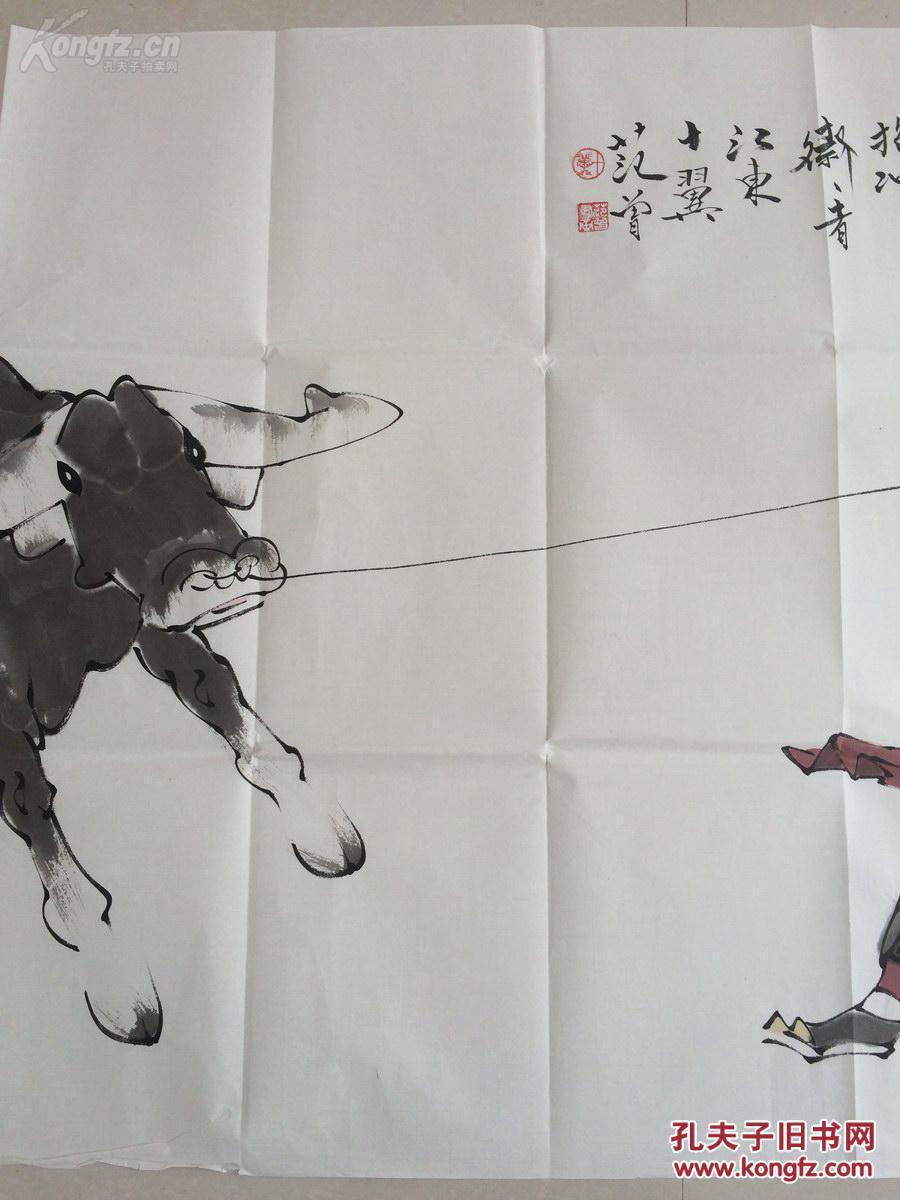 【图】中国书画名家-范曾图片