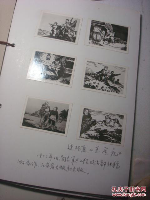 【图】南京书画院画家胡金山美术作品照片16幅--湖北图片